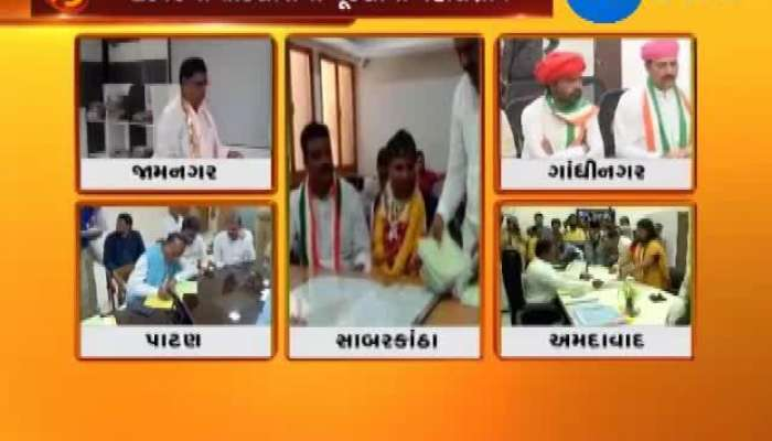 Loksabha Election 2019 BJP Congress Candidate Filled Nomination Form On Last Day