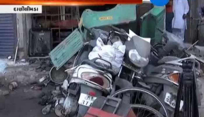 Ahmedabad 3 Died In Blast At Apshara Complex