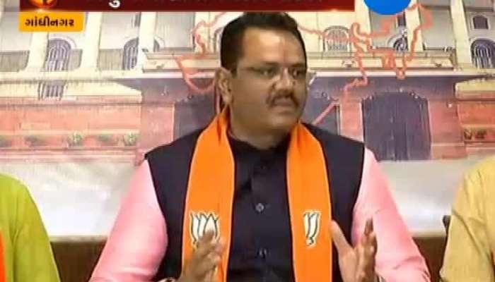 Loksabha Election 2019 BJP PC PM Narendra Modi