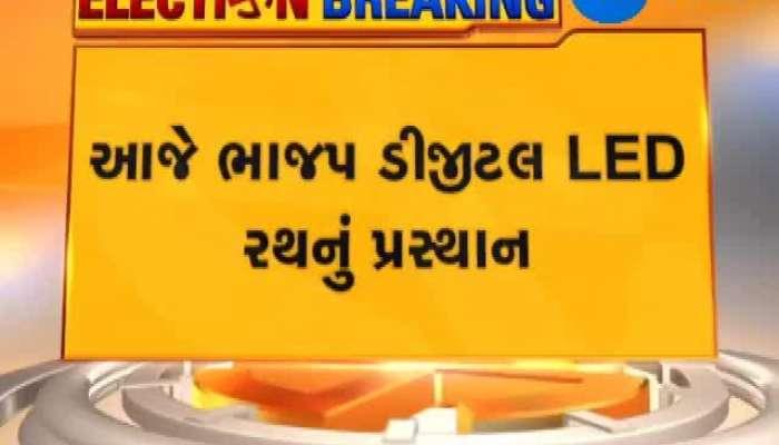 Loksabha Election 2019 BJP'S Magical Promotion