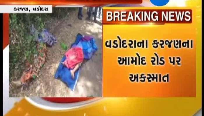 Vadodara Mother Daughter Died In Accident Near Karjan