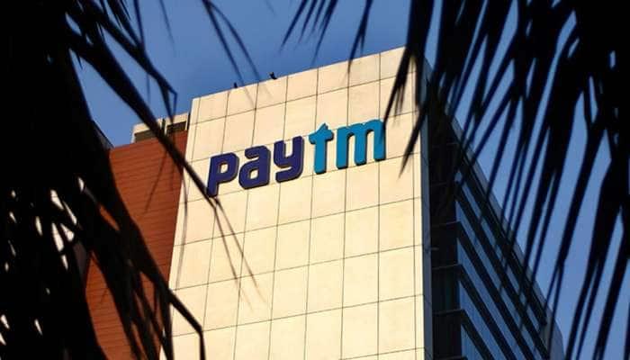 Paytm માં નોકરી કરવાની ઉત્તમ તક, 300 લોકોની કરવાની છે ભરતી