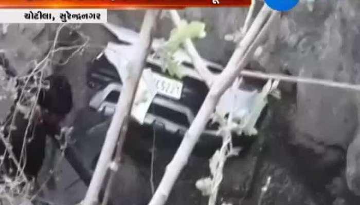 Major car accident at Surendranagar