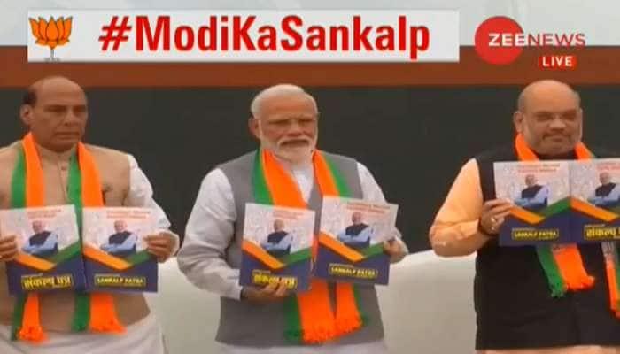 BJP Manifesto 2019: ભાજપનો ચૂંટણી ઢંઢેરો, સંકલ્પ પત્રમાં વેપારીઓ માટે પેન્શનની મોટી જાહેરાત