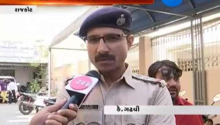 Rajkot Professor Came Out To Media After Student's Eligation