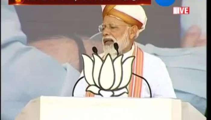 Loksabha Election 2019 PM Narendr Modi Addressed People At Latoor Maharastra