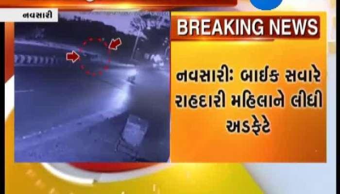 Bike Accident Near Bilimora Chikhali Road