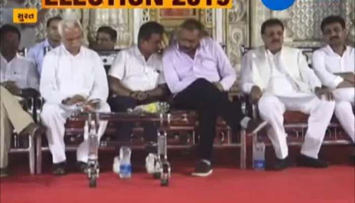 Sofa broke down while congress leader Paresh Dhanani on stage
