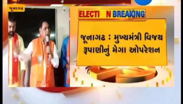 Junagadh 7 Congress Member Joined BJP