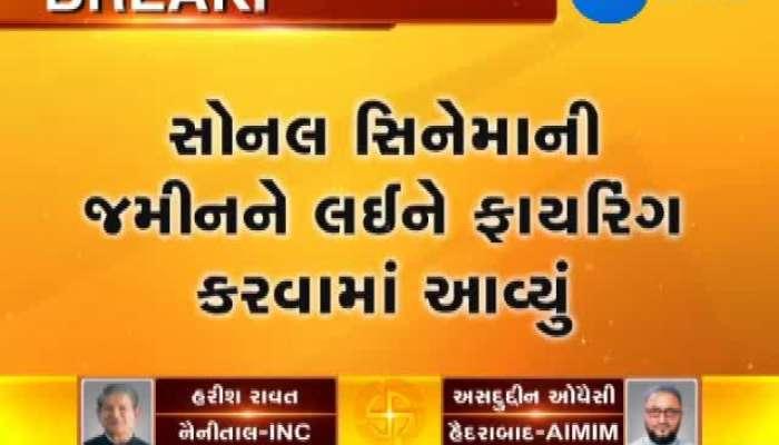 Ahmedabad Firing On Gangster Nazir Vohra's Wife