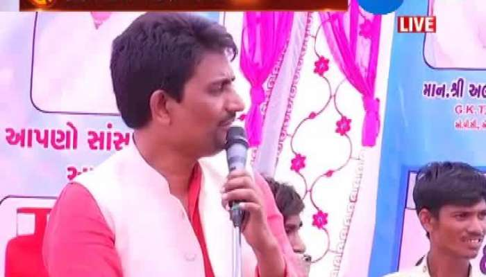 Alpesh Thakor's First Reilly After Resignation From Congress