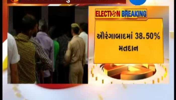 Loksabha Election 2019 First Faze Election Complete