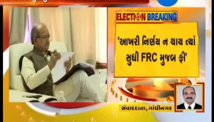 State Government Welcome SC's Order In Fee Issue