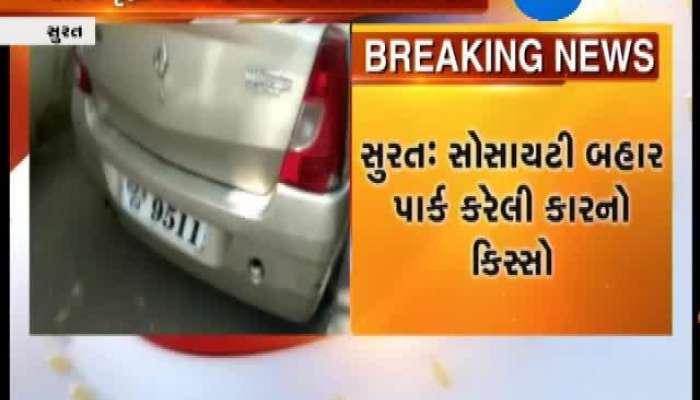 Strange case of car detain in Surat