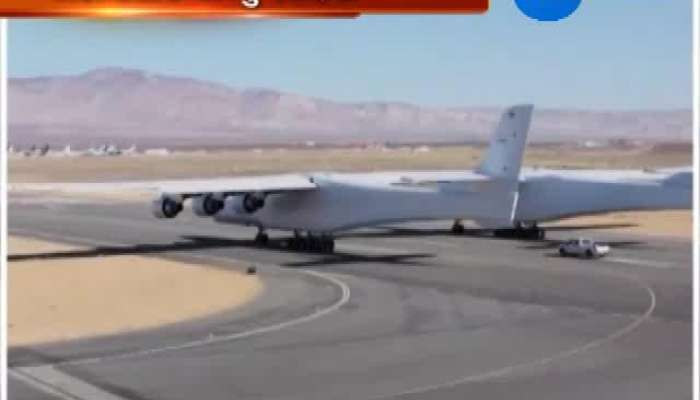 World's Largest Plane's Took It's First Fly