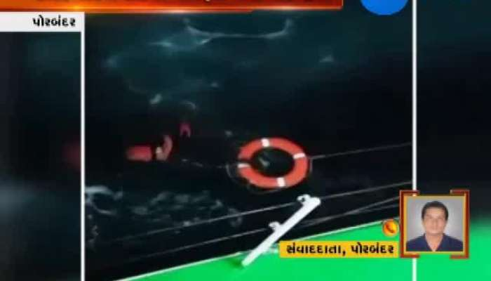 Porbandar Coastguard Rescued 8 Fisherman