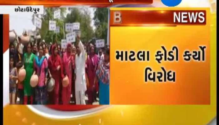 Chhotaudaipur Women Boycott Election For Water And Created Clatter
