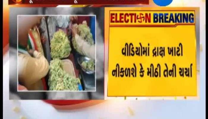 Amreli Paresh Dhanani Buying Grapes Video Goes Viral