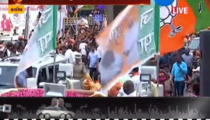 Loksabha Election 2019 Amit Shah's Grand Road Show In Kalol