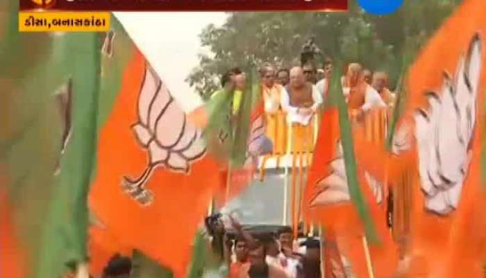 Loksabha Election 2019 Amit Shah's Grand Road Show In Disa