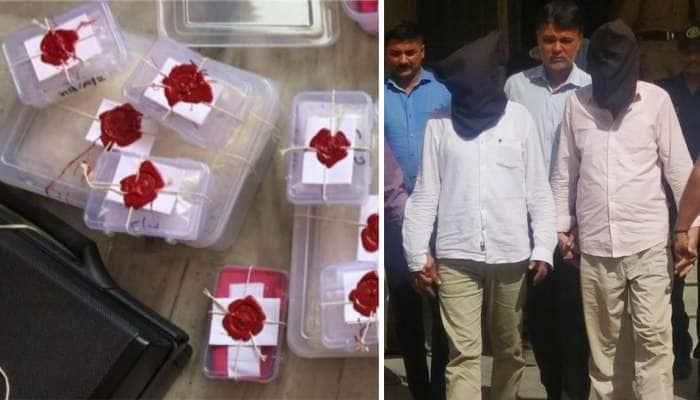 500 કરોડ હેરોઇન મામલો: ગુજરાત ATSએ ઝડપ્યું 24 કરોડનું 5 કિલો આઇસ ડ્રગ