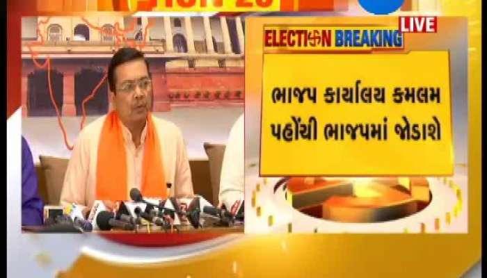 Mansa Taluka Panchayat's Member Will Join BJP