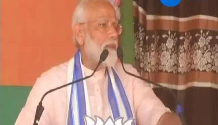 Loksabha Election 2019 PM Narendra Modi Address People In Chhattishadh