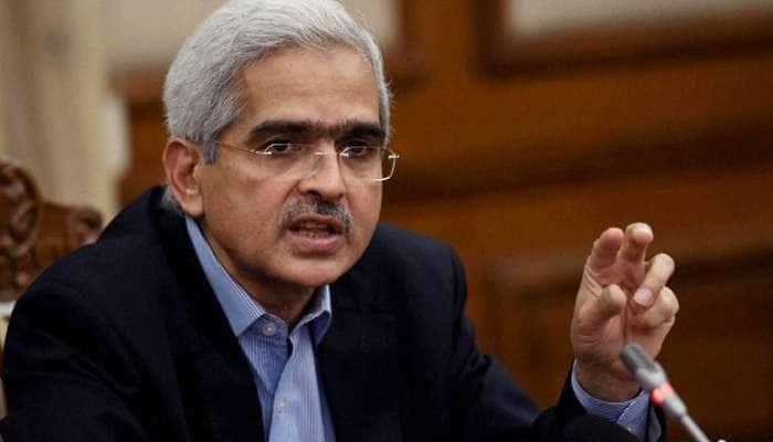 RBI જાહેર કરશે 50 રૂપિયાની નવી નોટ, ગર્વનર શક્તિકાંત દાસની હશે સહી