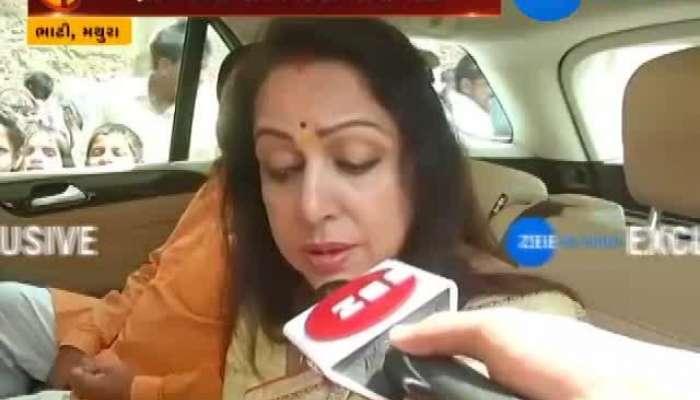 Mathura Loksabha Candidate Hema Malini Made Conversation With Zee 24 Kalak