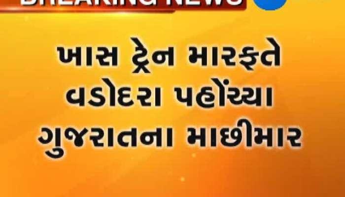 Pakistan Released Fisherman Reach To Gujarat Back