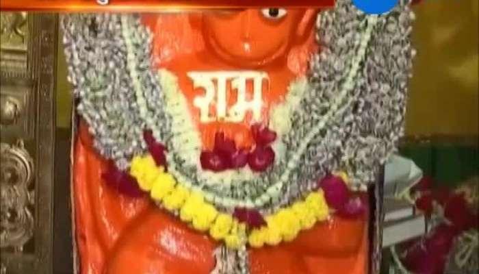 Devotees Come Out At Salangpur Hanuman Temple On The Eve Of Hanuman Jayanti