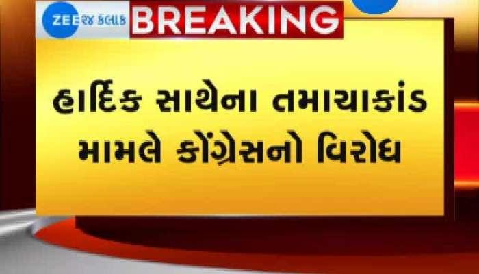 Ahmedabad Ramadan For Hardik Patel's Slap Incident
