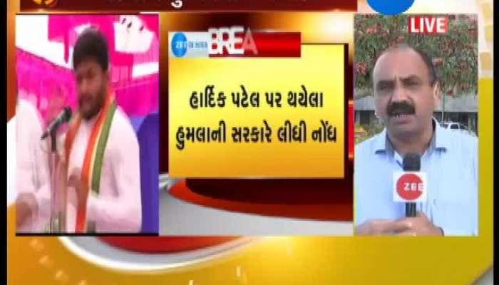 CM Vijay Rupani's Reaction On Hardik Patel's Reaction