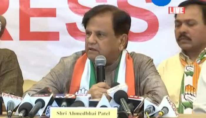 Press conference of congress leader Ahmed Patel
