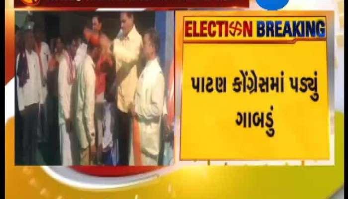 Major shock for Patan congress before election