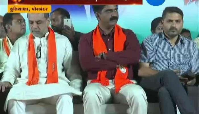 Paresh rawal campaign in Kutiana
