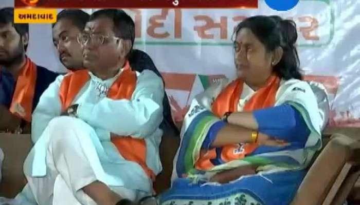 BJP leader Vinay Katiyar give controversial statement