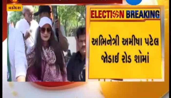 Loksabha Election 2019 Vadodara Amisha Patel Join Road Show Of Congress
