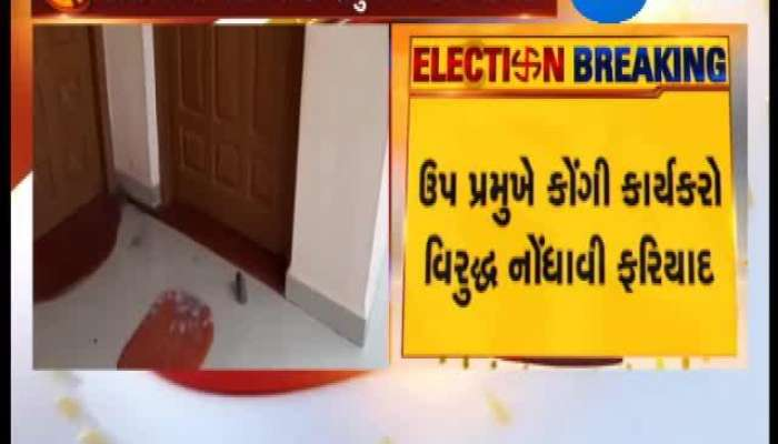 Tapi Congress Supporter Throw Stone On BJP District Precedent's Home