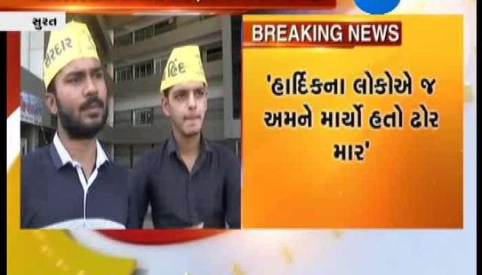Surat Alpesh Patel's Supporter Make Allegation On Hardik Patel
