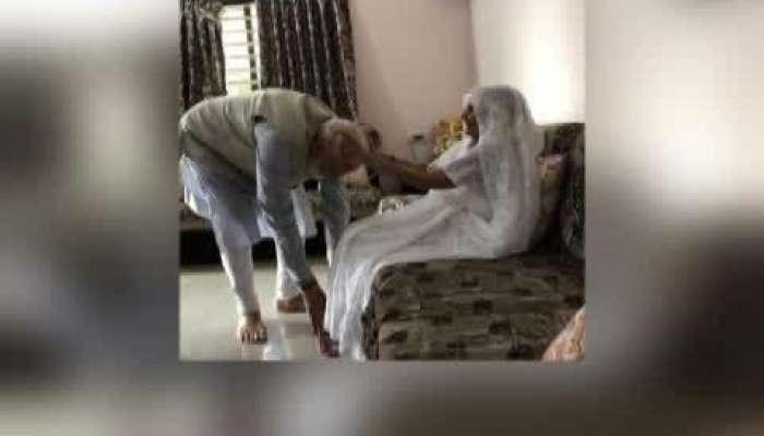 PM modi meets Mata Hira ba