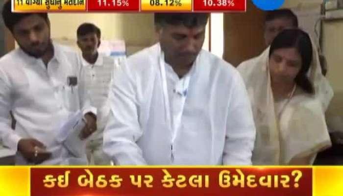 Arvalli Congress Candidate Rajendrasinh Thakor Vote
