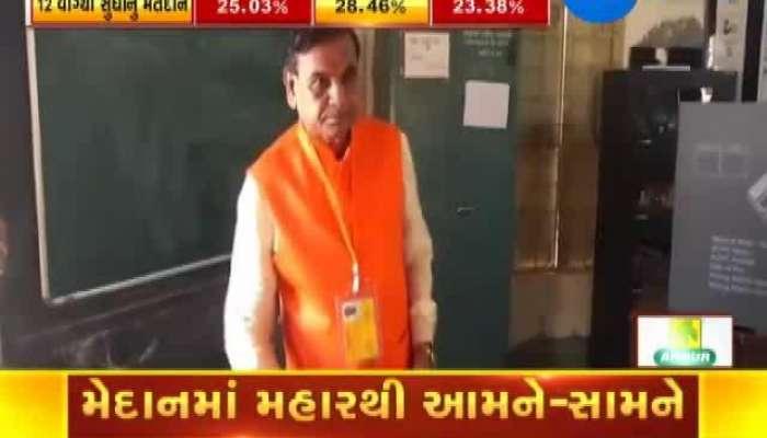 Amreli BJP Candidate Naran Kachhadiya Vote