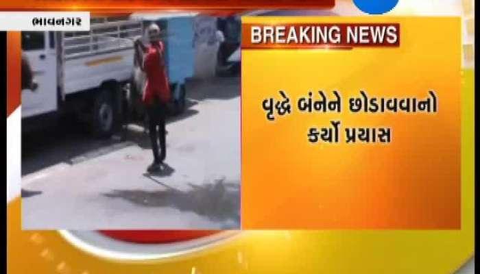 Bhavnagar Terror Of Bull Caught On Camera