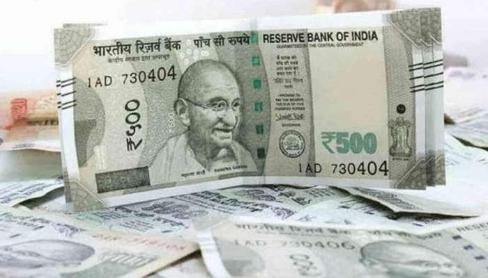 ટૂંક સમયમાં જાહેર થશે 200-500 રૂપિયાની નવી નોટ, RBI એ જણાવ્યું શું હશે અલગ