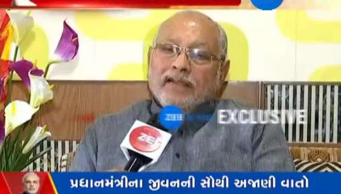 PM Narendra_Modi's Brother Made Conversation With Zee24Kalak