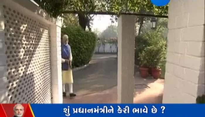 PM Narendra Modi's Older Brother Made Conversation With Zee24Kalak