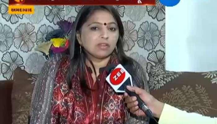 Ahmedabad Loksabha Candidate Geeta Patel In Light Mood