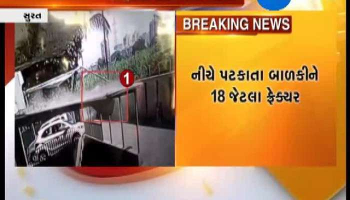 Surat Girl Fall From 12th Floor Caught In CCTV