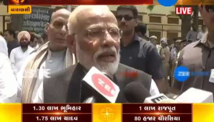 Loksabha Election 2019 PM Narendra Modi Talk To Media